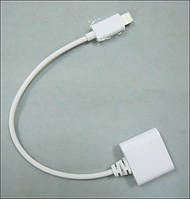 Lightning to 30-pin adapter for Apple (with cable), white Redot (CAADPT007)