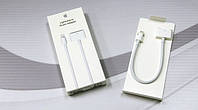 Lightning to 30-pin adapter for Apple (with cable)