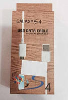 Кабель USB для Samsung Galaxy S3.VS