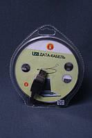 Кабель USB для CDMA