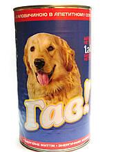 Консерва для собак ГАВ  (яловичина в аппетитном соусе) 1.24 кг