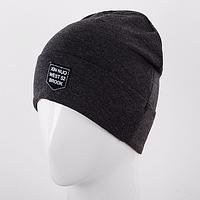 Спортивная шапка весна темно-серая