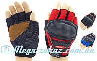 Вело-мото перчатки текстильные с усиленным протектор BC-360: M, L, XL