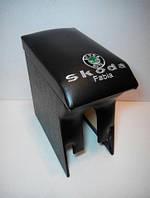 Подлокотник Skoda Fabia черный с вышивкой