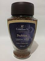 Кава Goldbach Tradition