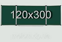 Доска для мела с пятью рабочими поверхностями 120х300 см, фото 1