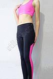 Спортивные лосины на широком поясе с розовой вставкой, фото 3