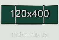 Доска для мела с пятью рабочими поверхностями 120х400 см, фото 1