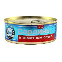 Сардины VENTSPILS в томатном соусе, 240г