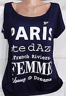 Женская футболка большой размер paris СП