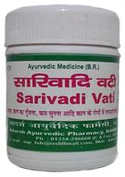 Sarivadi vati, Adarsh ayurvedic /Саривади вати,Адарж / 20 гр