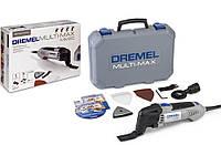 Инструмент многофункциональный Dremel Multi Max MM20 F013MM20JF