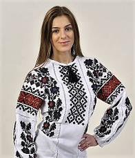 "Женская вышиванка с ""Борщівським"" узором, фото 3"