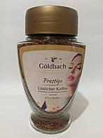 Кава goldbach Prestige