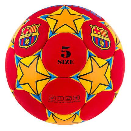 М'яч футбольний Grippy G-14 FC Barcelona-2 red/yellow, фото 2