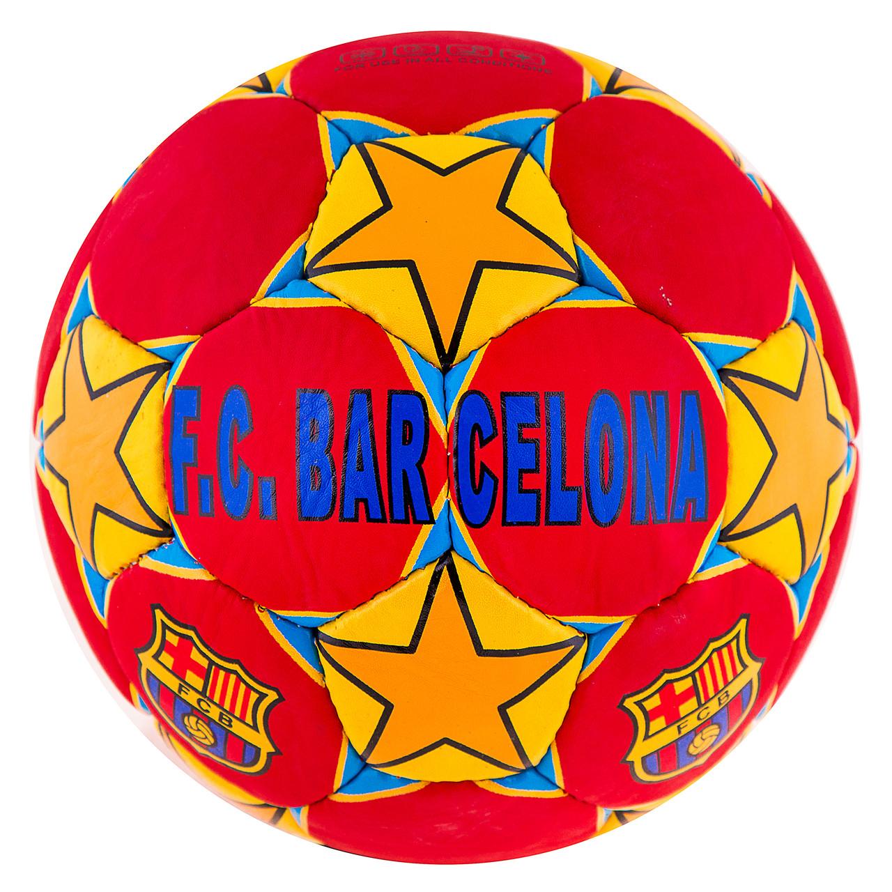 М'яч футбольний Grippy G-14 FC Barcelona-2 red/yellow