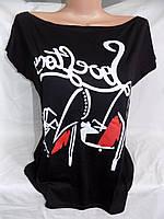 Женская футболка-разлетайка СП