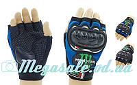 Вело-мото перчатки текстильные с усиленным протектор Monster Energy BC-4375: L/XL