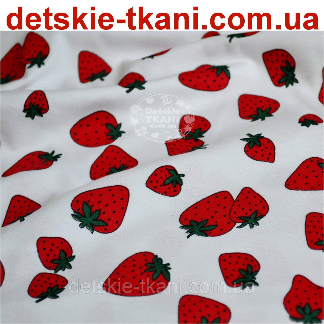 Трикотажное полотно сингл джерси с клубничками (Польша)