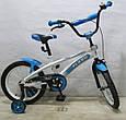 Дитячий Велосипед TILLY FLASH 16 дюймів, бірюзовий, фото 6