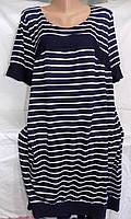 Платье женское большой размер 178 СП