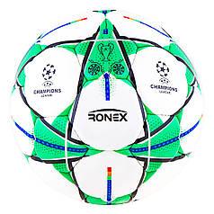 Мяч футбольный DXN Ronex FN1, зеленый
