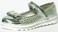 Нарядные туфли для девочки Clibee пр-во Румыния мод. 529 серебро р. 31-36