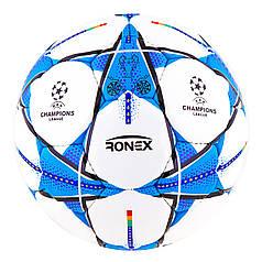 Мяч футбольный DXN Ronex FN1, синий