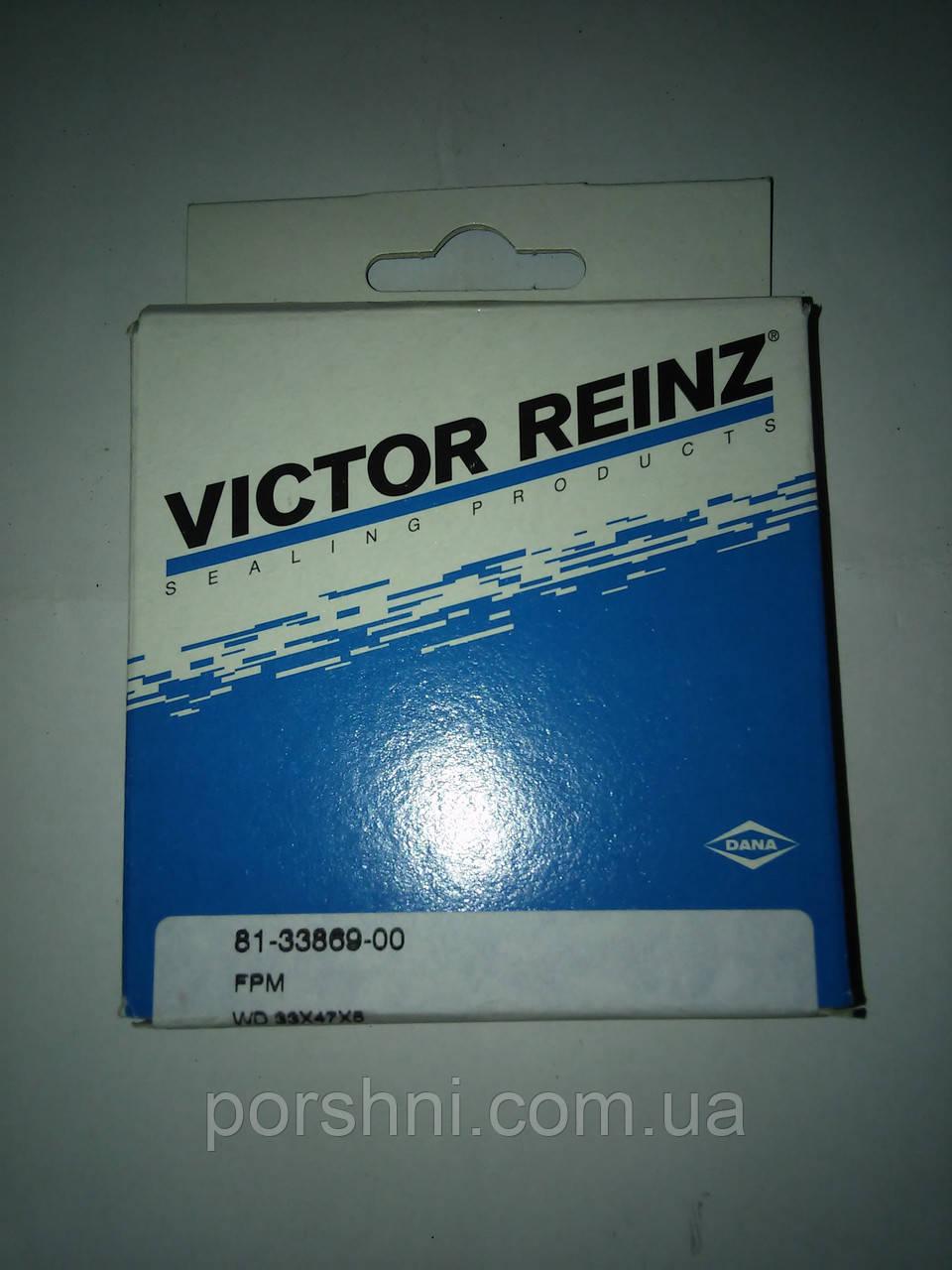 Сальники   33 х 47 х 5  коленвала Ford  Fiesta Focus  1.25 - 1.6   V/R  81-33869-00