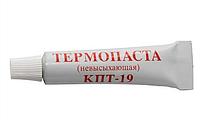 Термопаста, термопрокладки