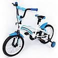 Дитячий Велосипед TILLY FLASH 16 дюймів, бірюзовий, фото 5