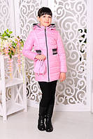 Детская демисезонная куртка для девочки Валерия
