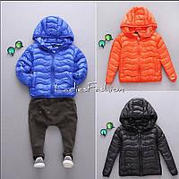 Детская демисезонная курточка на мальчика