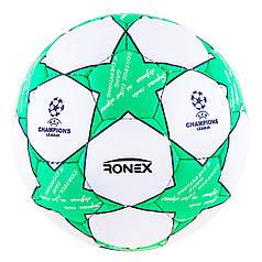 Мяч футбол Grippy Ronex Finale2 зеленый