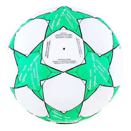 Мяч футбол Grippy Ronex Finale2 зеленый , фото 2