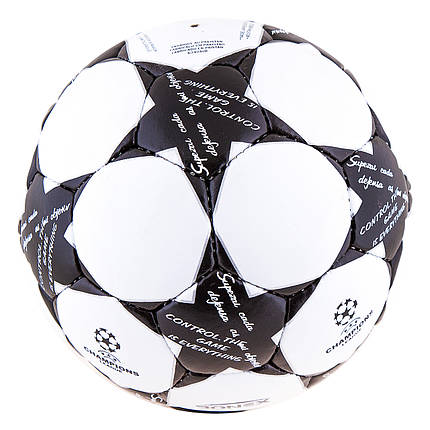 М'яч футбол Grippy Ronex Finale2 чорний, фото 2
