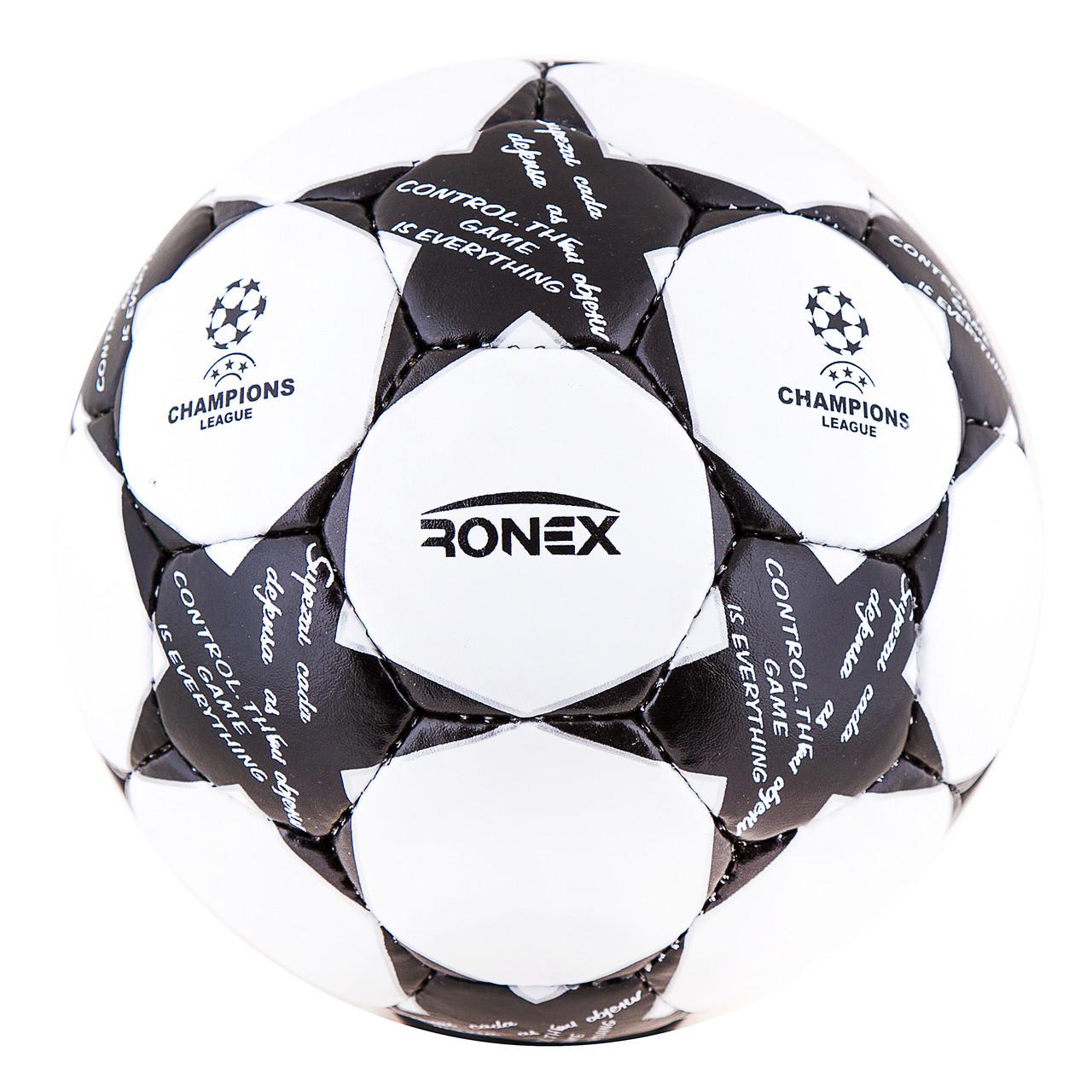 М'яч футбол Grippy Ronex Finale2 чорний