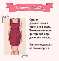 Каждая из нас хочет выглядеть стильно и женственно в любой ситуации.