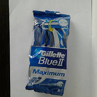 Станок мужской одноразовый для бритья Gillette Blue II maximum 8 шт. (Жиллетт Блю 2 Максимум)