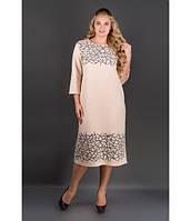 Нарядное платье большие размеры Пиастра р.54-60 беж