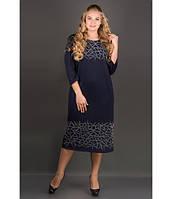Нарядное платье большие размеры Пиастра р.54-60 темно-синий