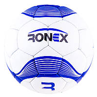 Мяч футбол Grippy Ronex-Joma1 синийRX-JM1B