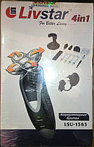 Электробритва Livstar LSU-1565 (4 в 1) зубная щетка, триммер, фото 3