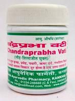 Chandraprapha Vati, Adarsh Ayurvedic / Чандрапрапха вати / 40 гр