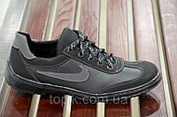 Туфли спортивные кроссовки мокасины мужские черные типа Найк Львов 45