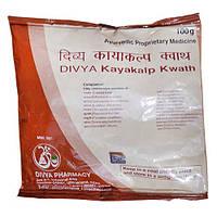 Divya Kayakalp Kwath - для лечения кожных заболеваний и проблем./ Каякалп Кватх /100 g