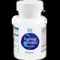 Ивнинг Формула (Evening Formula)