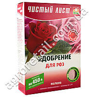 Kvitofor Чистый лист для роз 300 г