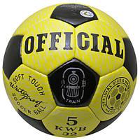 Мяч футбольный желто черный Official