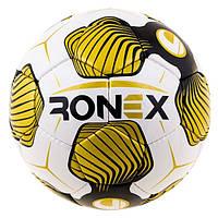 Мяч футбольный бело-золотой Ronex